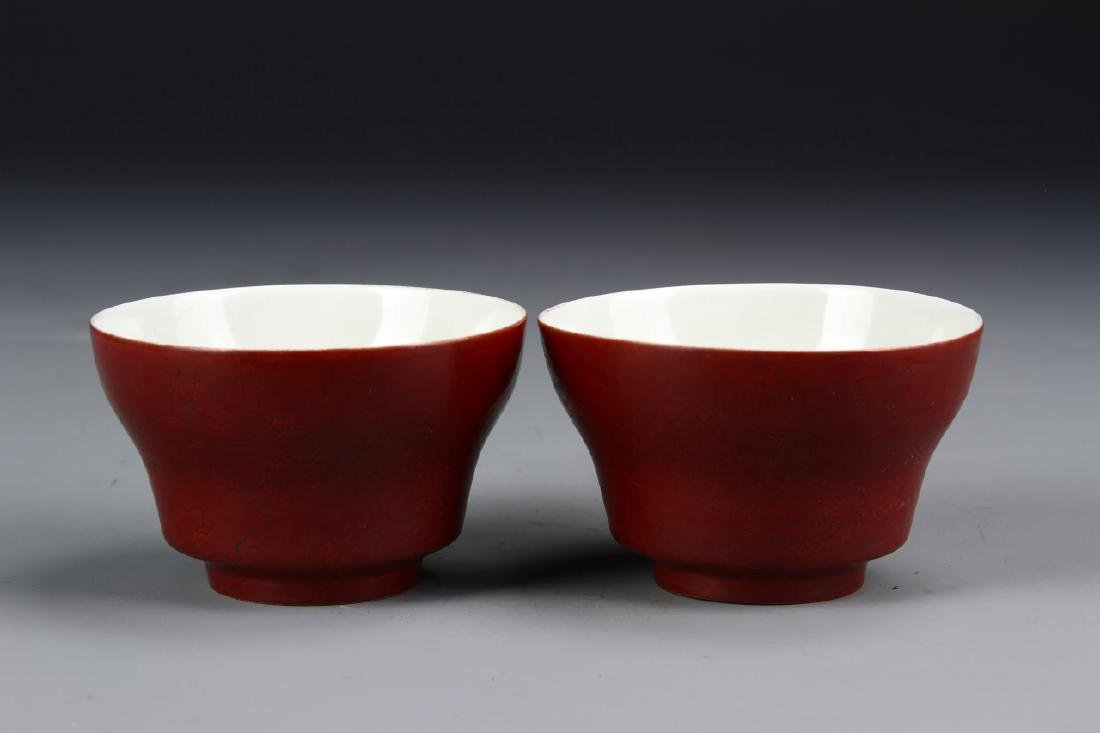 Pair Anhua Decorated Cups, K'ang Hsi Period