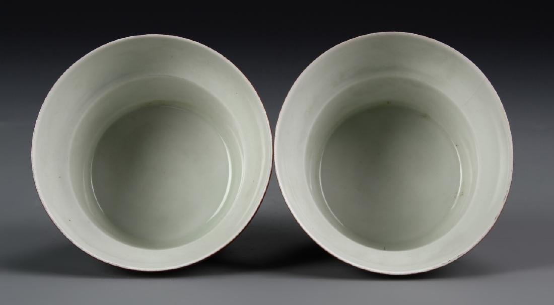 Pair Anhua Decorated Cups, K'ang Hsi Period - 4