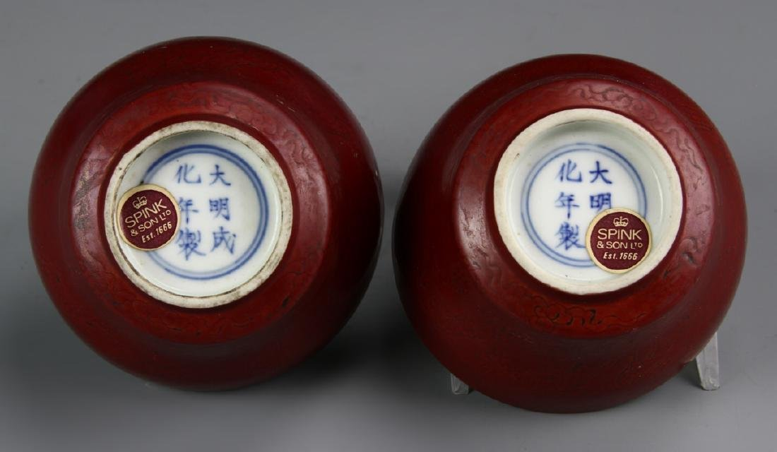 Pair Anhua Decorated Cups, K'ang Hsi Period - 5