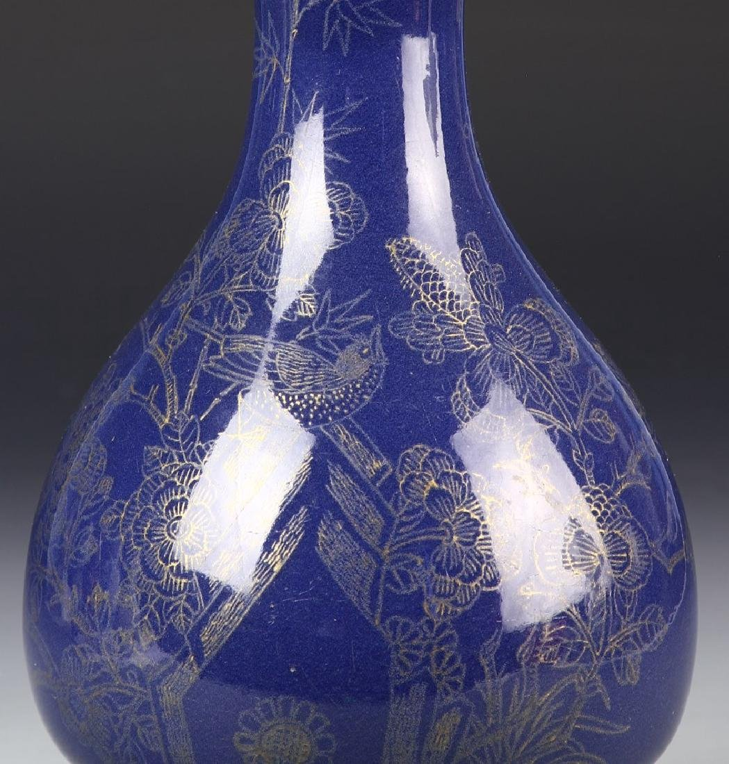 Chinese Blue Garlic Head Vase - 2