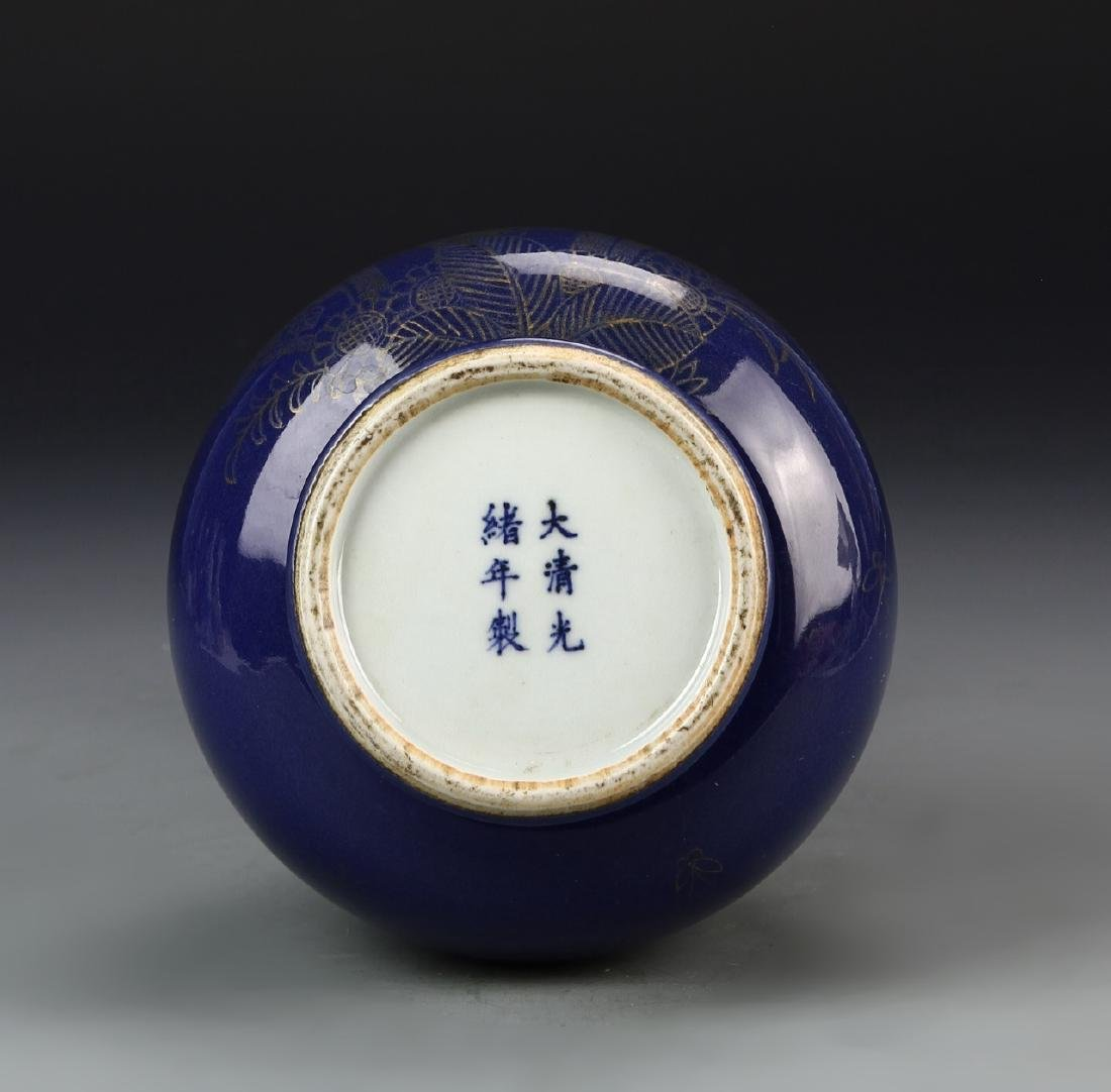Chinese Blue Garlic Head Vase - 6