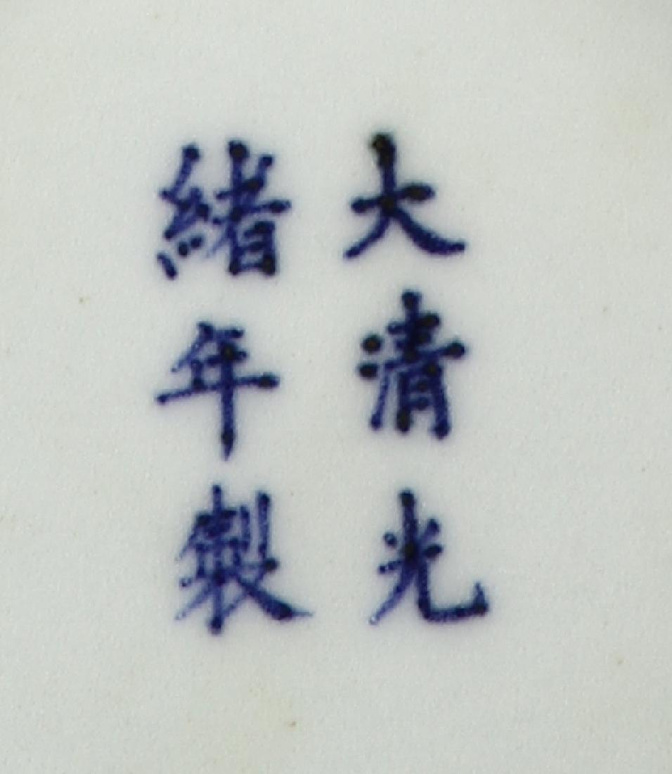 Chinese Blue Garlic Head Vase - 7