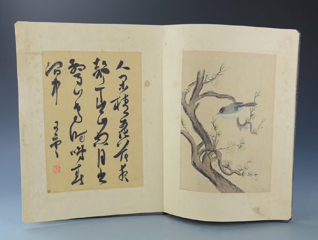 Chinese Album Painting - 2