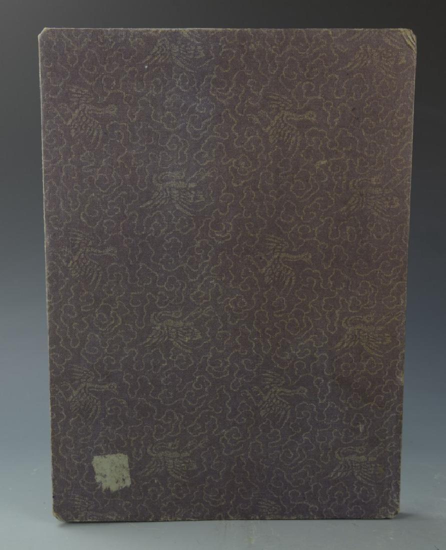 Chinese Album Painting - 4