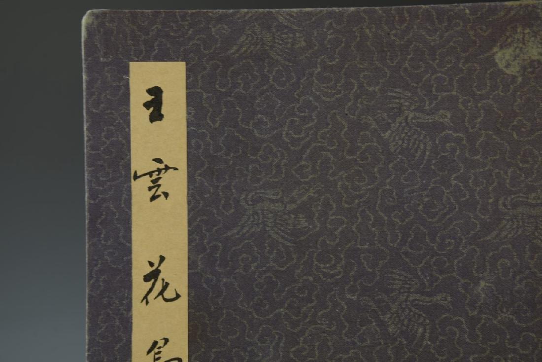 Chinese Album Painting - 5