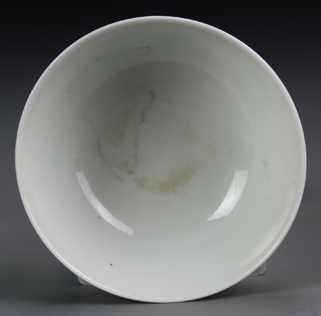 Chinese Doucai Bowl - 3