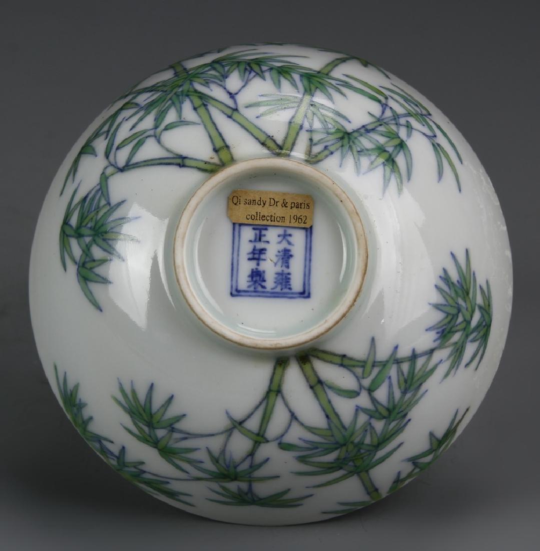 Chinese Doucai Bowl - 4
