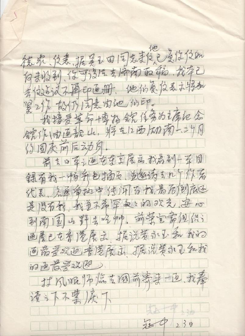 Thirteen Chinese Letters - 4