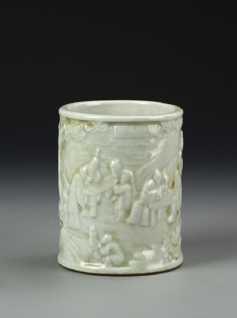 Chinese Celadon Glazed Brush Pot