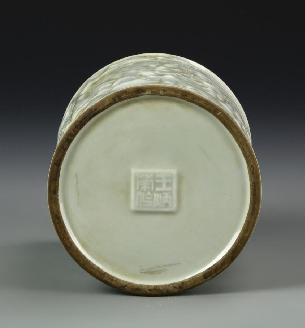 Chinese Celadon Glazed Brush Pot - 5