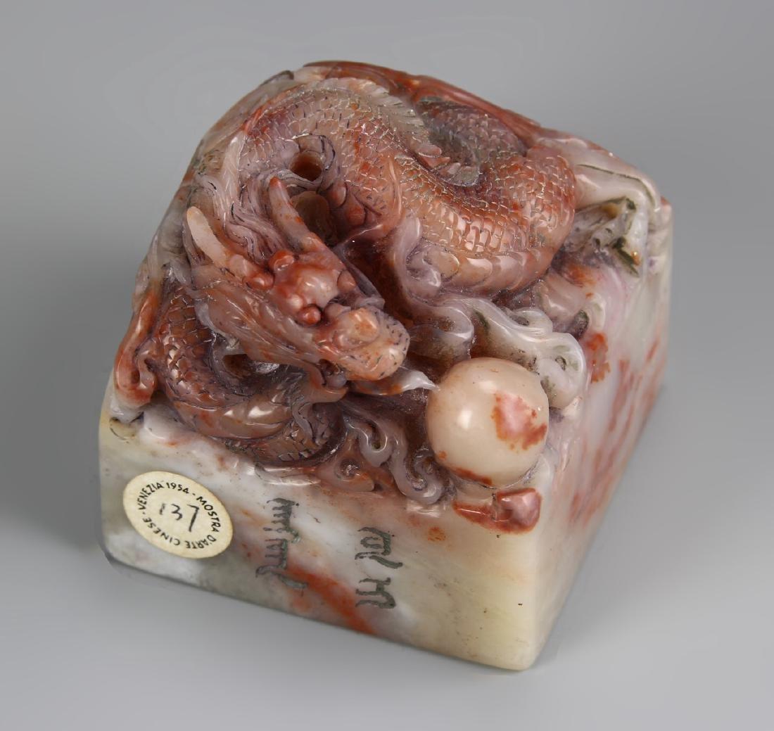 Manchu Chinese Soapstone Seal
