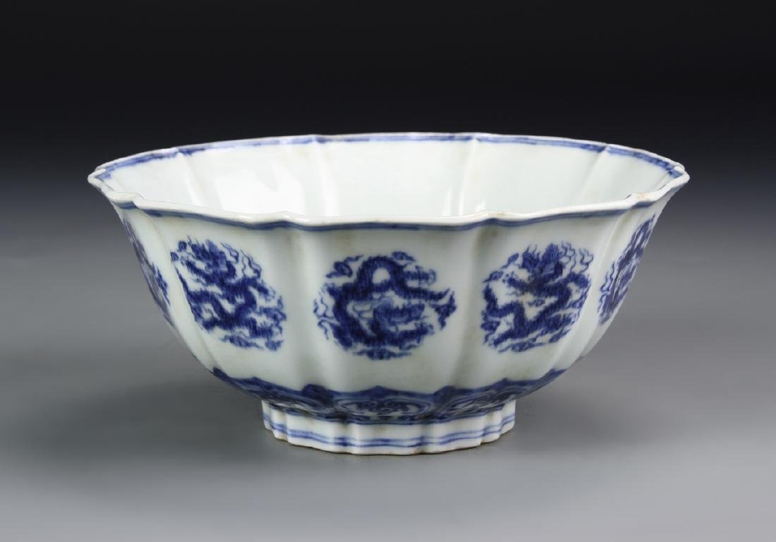 Chinese B/WBowl With Dragon Medallion