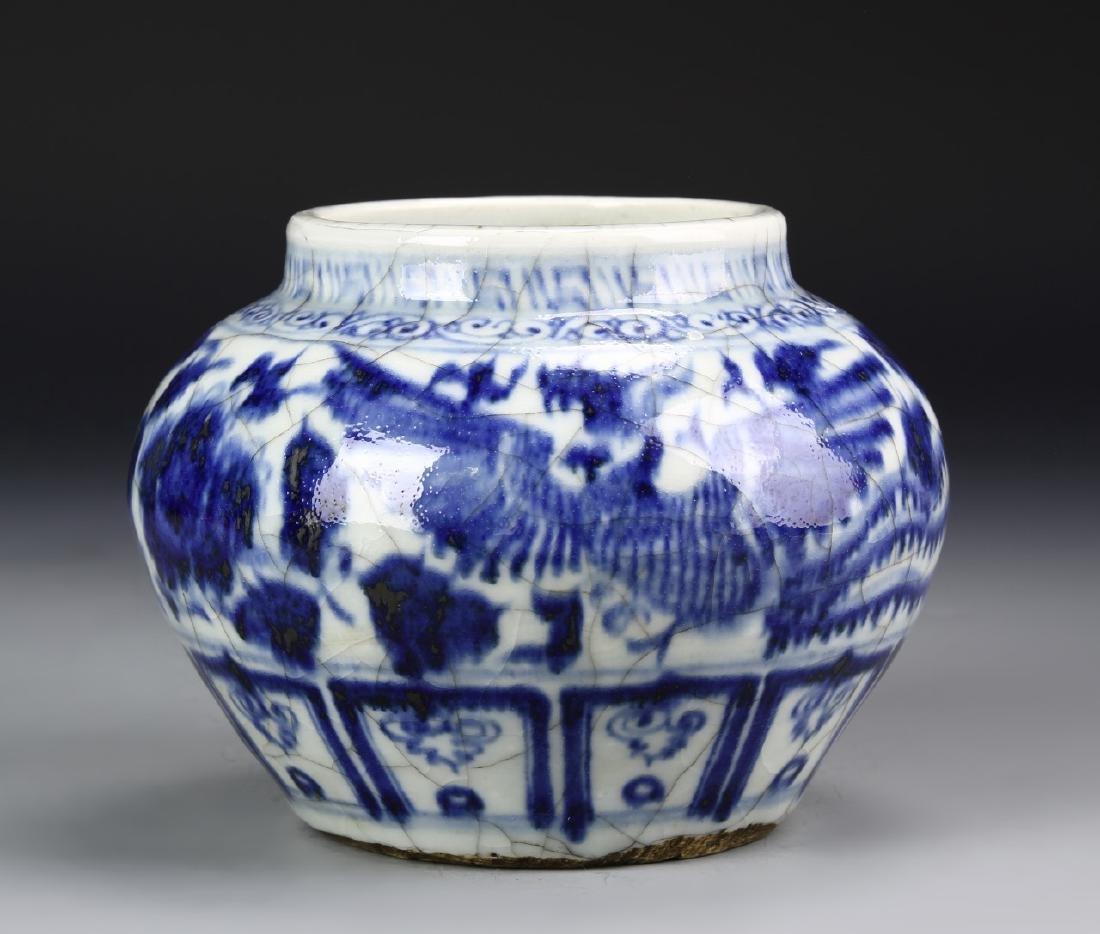 "Blue and White ""Phoenix-Peony"" Jar"