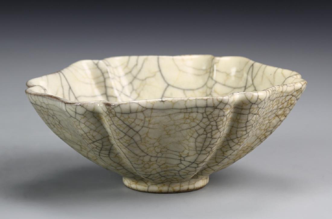 Rare Koyao Foliate Bowl