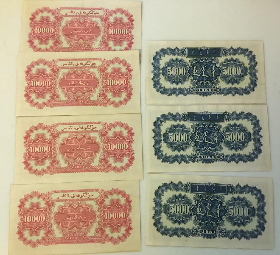 Seven Chinese 1951 Banknotes - 2