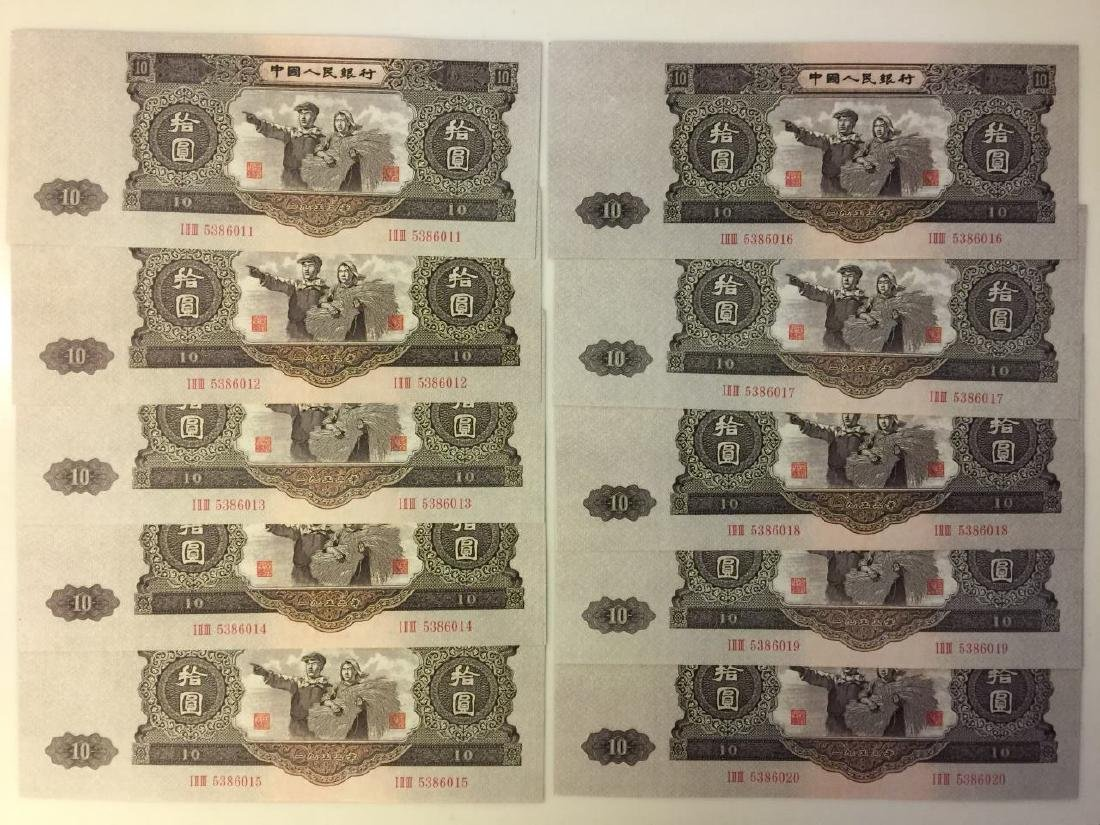 "Ten Chinese 1953  ""10-Yuan"" Banknotes"