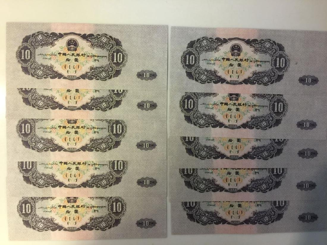 "Ten Chinese 1953  ""10-Yuan"" Banknotes - 2"