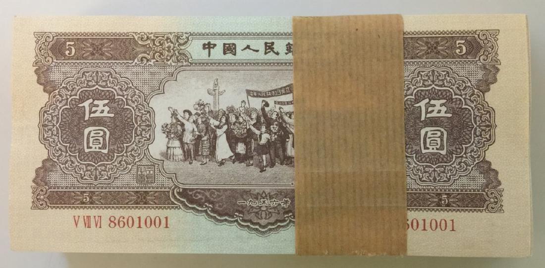 """Set of 100 Chinese """"5 Yuan"""" Banknotes"""
