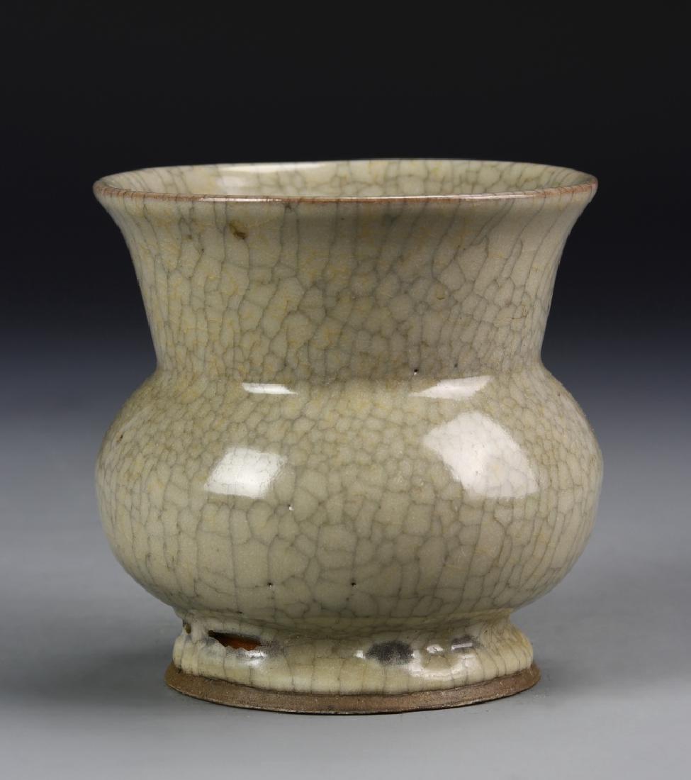 Chinese Ko Ware Chiadou Jar