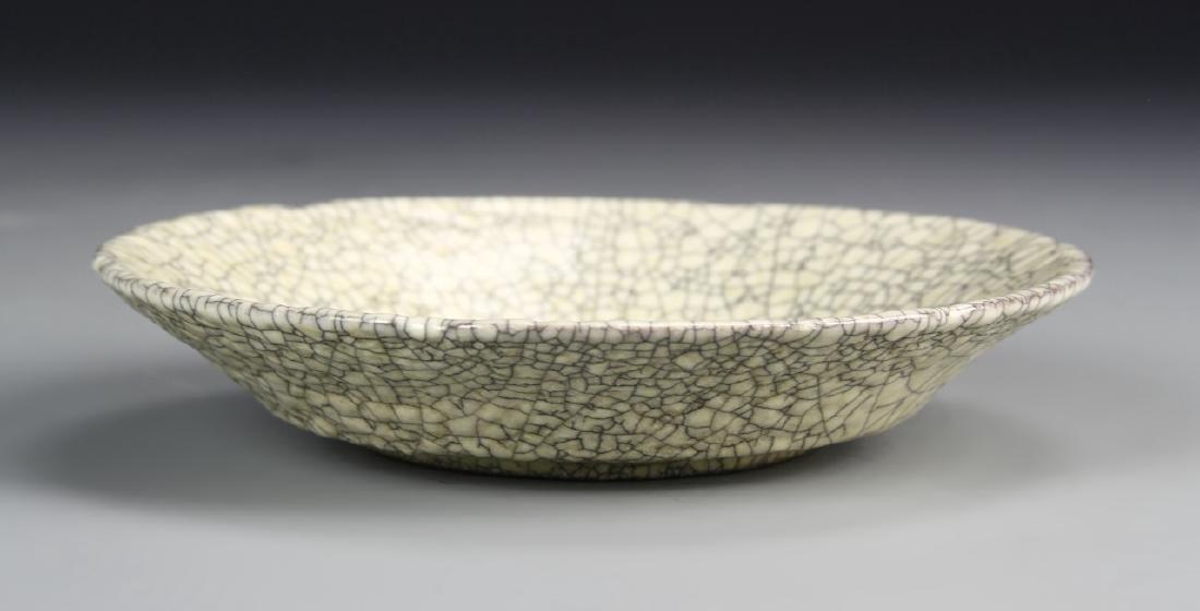 Chinese Geyao Plate