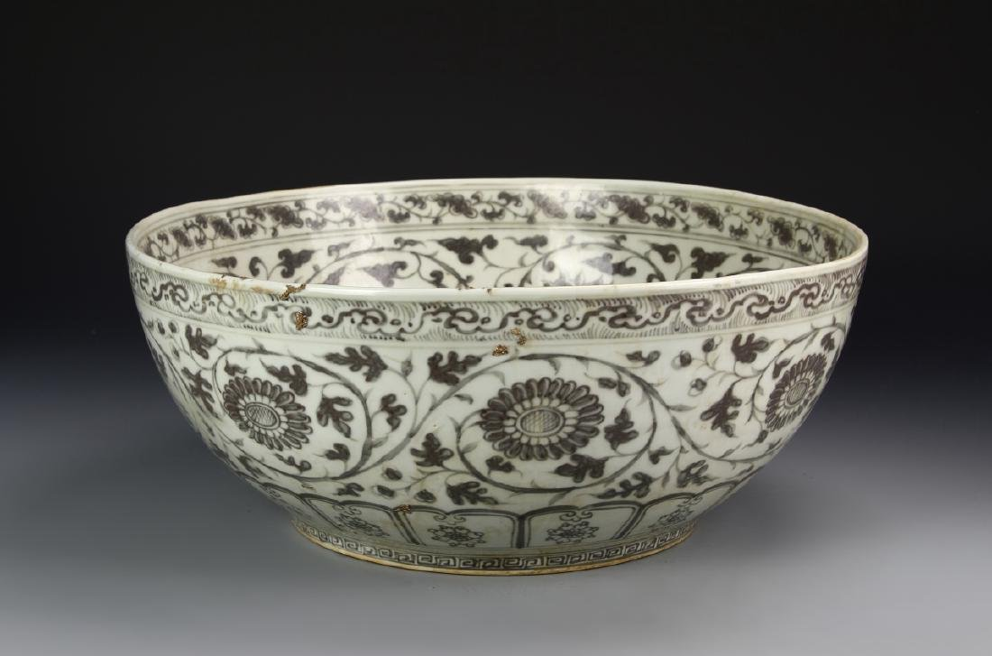 Chinese Ming Dynasty Copper-Red Punch Bowl