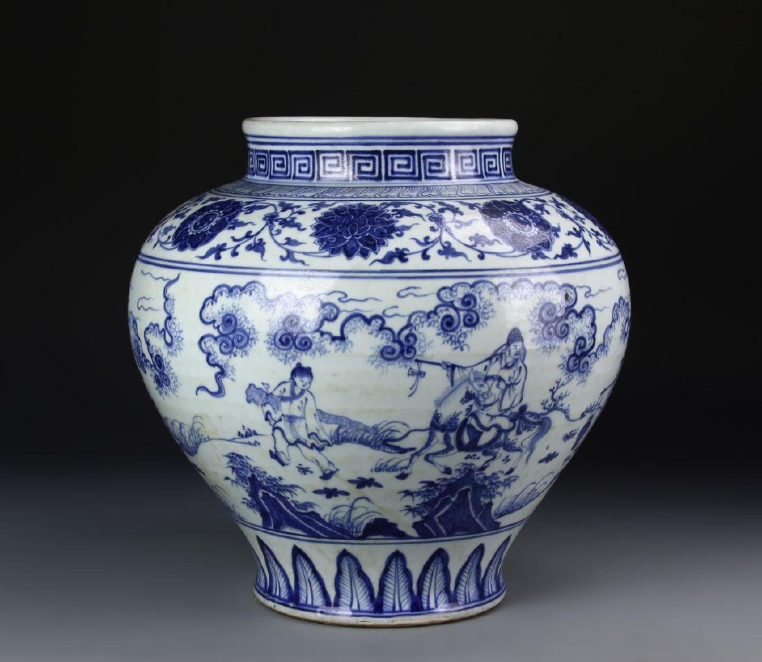 Chinese Transactional Period Blue and White Jar