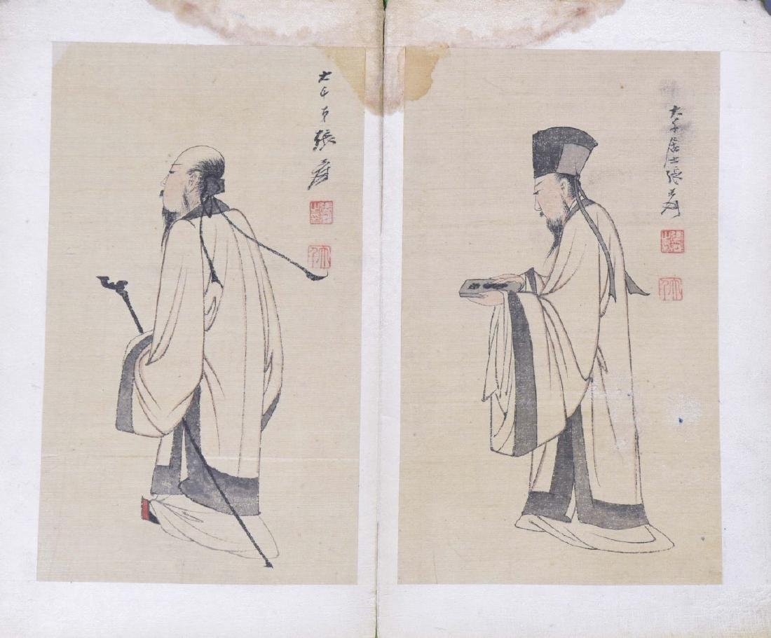 Zhang Daqian 8 leaf Album of Figural Painting