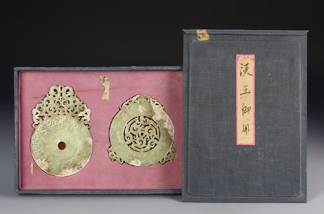 Two Chinese Jade Pi with Box