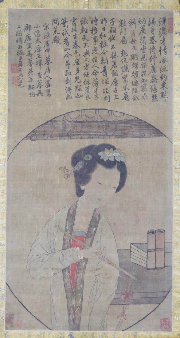 Chinese Painting of a Lady on Silk