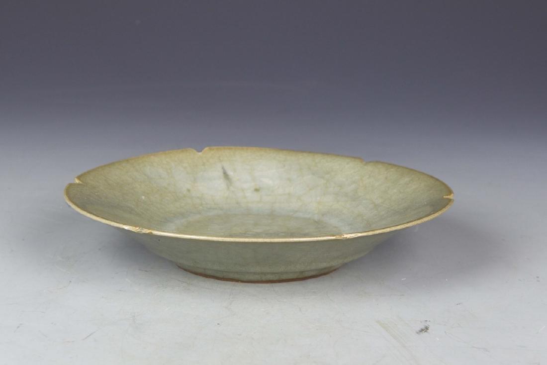 K'uan-Type Foliate-Rim Dish