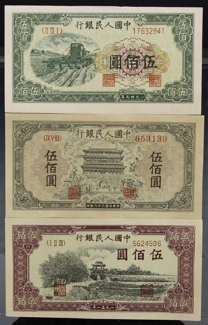 Three Chinese 1949 - 1951 500 Yuan Banknotes