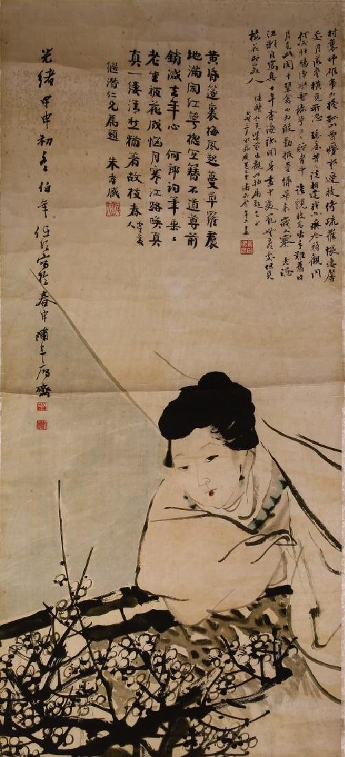 Chinese Hanging Scroll, Lady