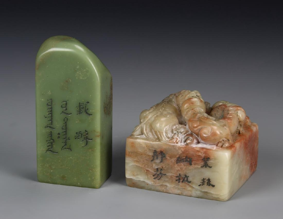 Two Manchu Inscribed Soapstone Seals