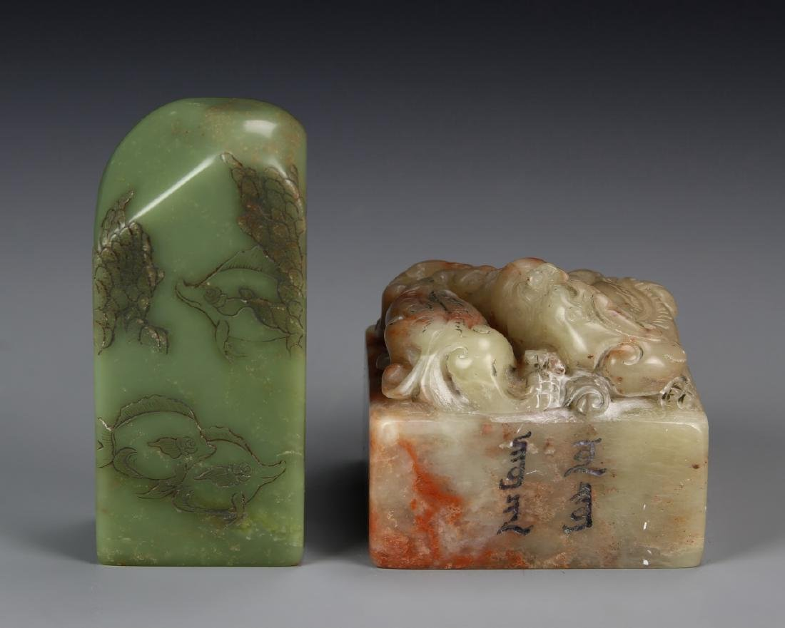 Two Manchu Inscribed Soapstone Seals - 2