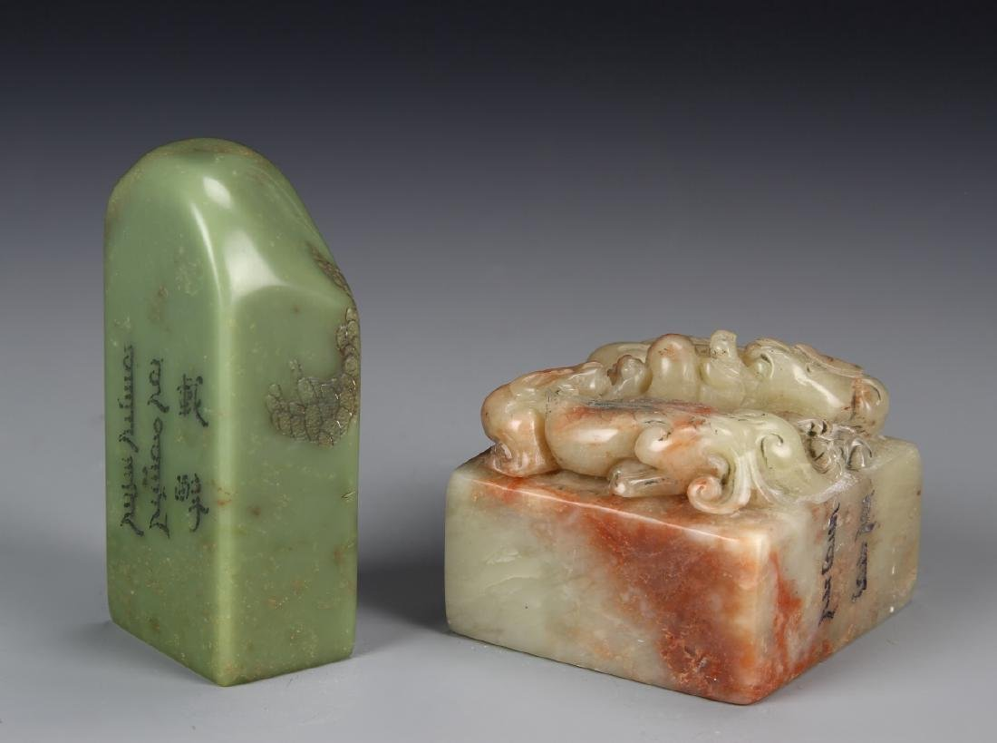 Two Manchu Inscribed Soapstone Seals - 3