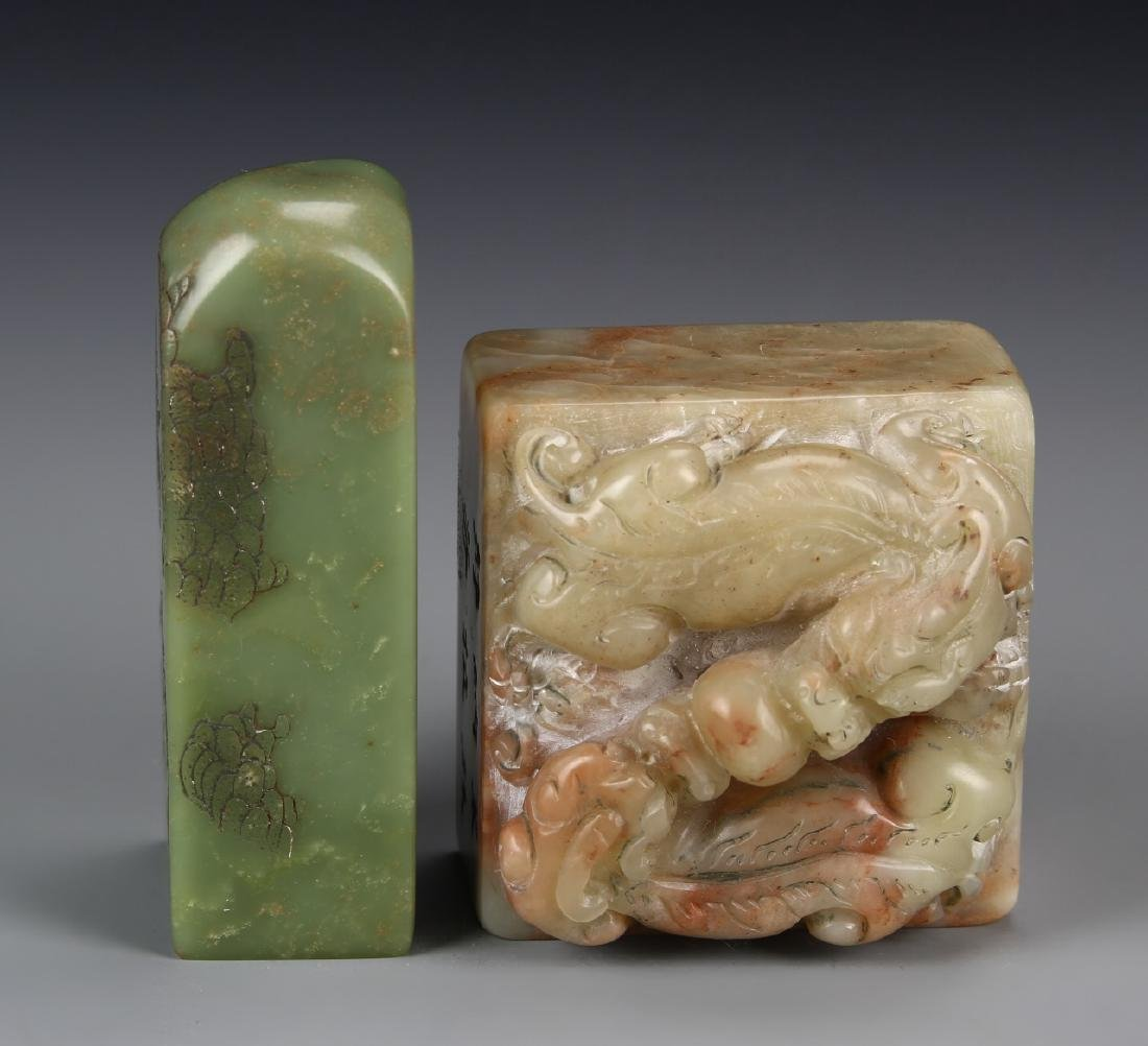 Two Manchu Inscribed Soapstone Seals - 4
