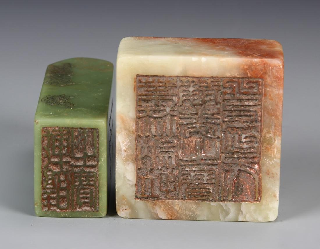 Two Manchu Inscribed Soapstone Seals - 5