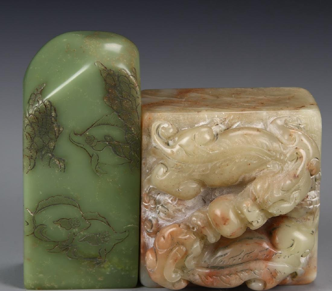 Two Manchu Inscribed Soapstone Seals - 6