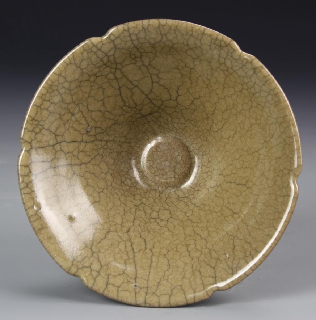 K'uan-Type Conical Bowl - 3