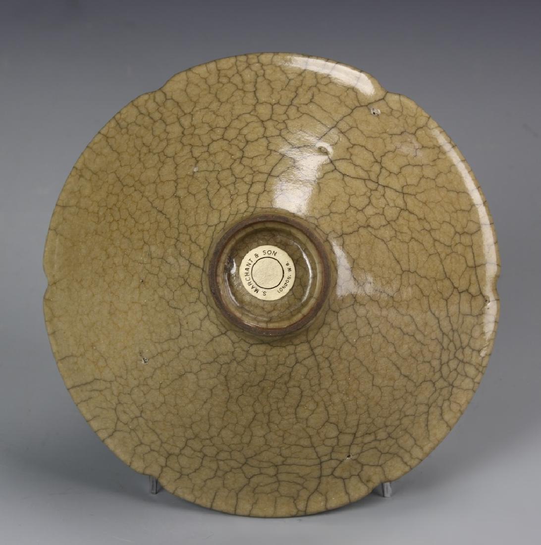K'uan-Type Conical Bowl - 4