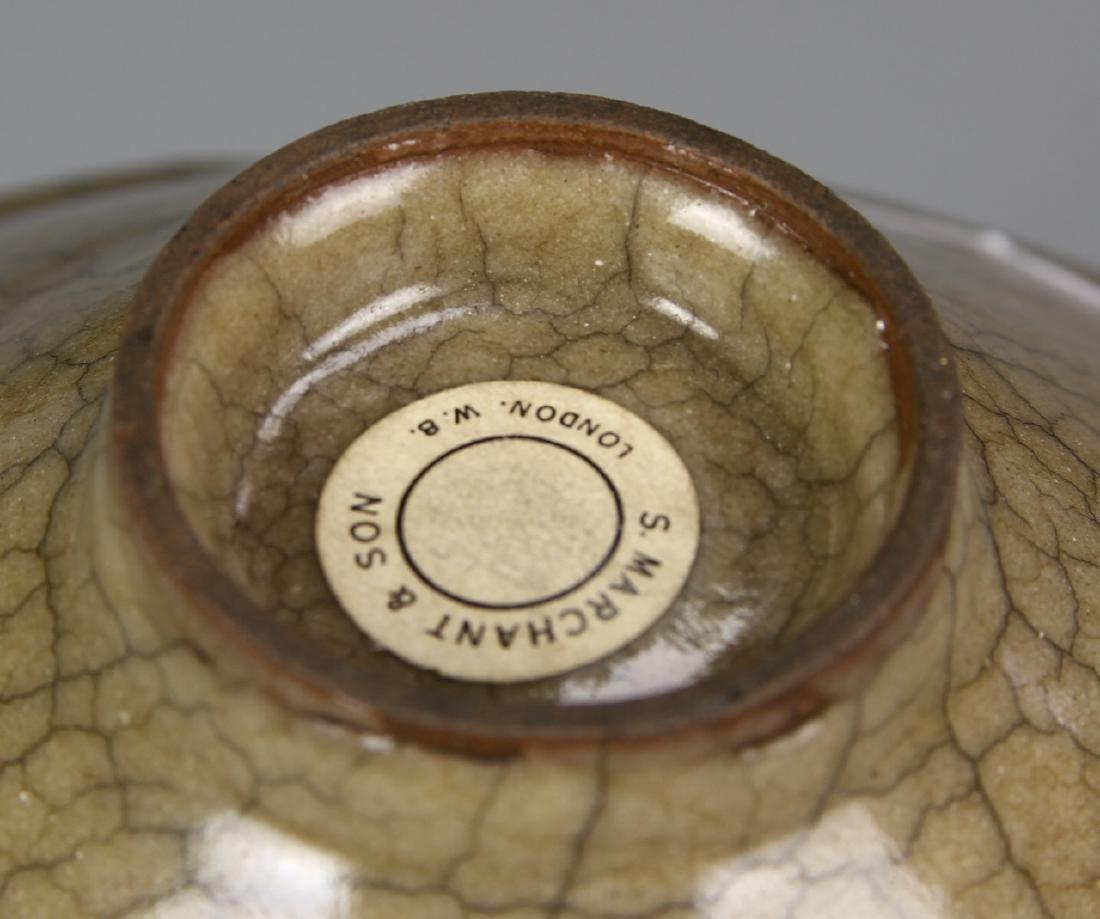 K'uan-Type Conical Bowl - 6