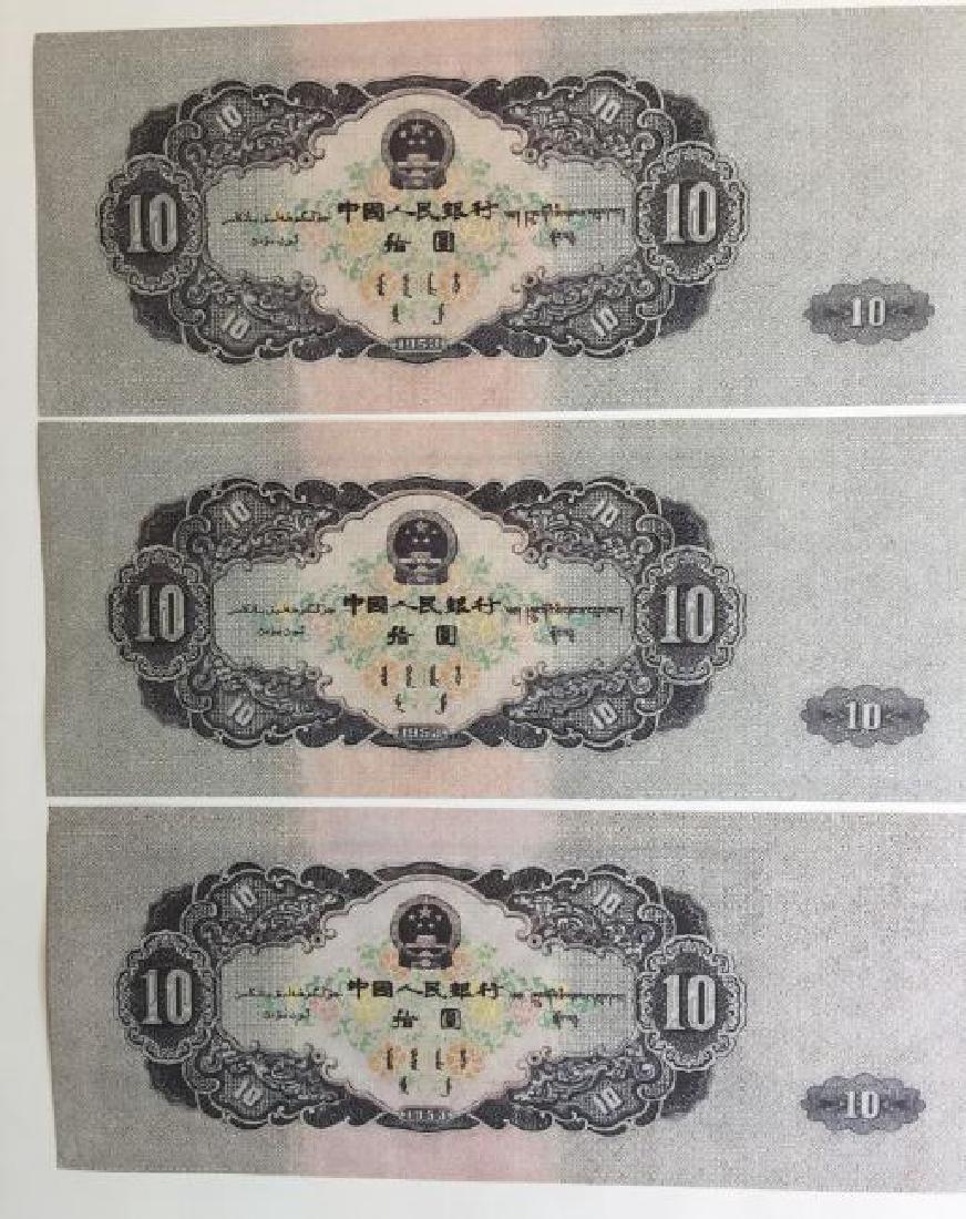 """Three Chinese 1953 """"10-Yuan"""" Banknotes - 2"""