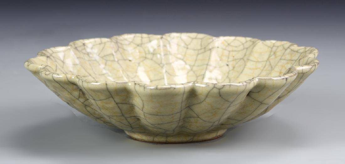Koyao Fluted Foliate Bowl