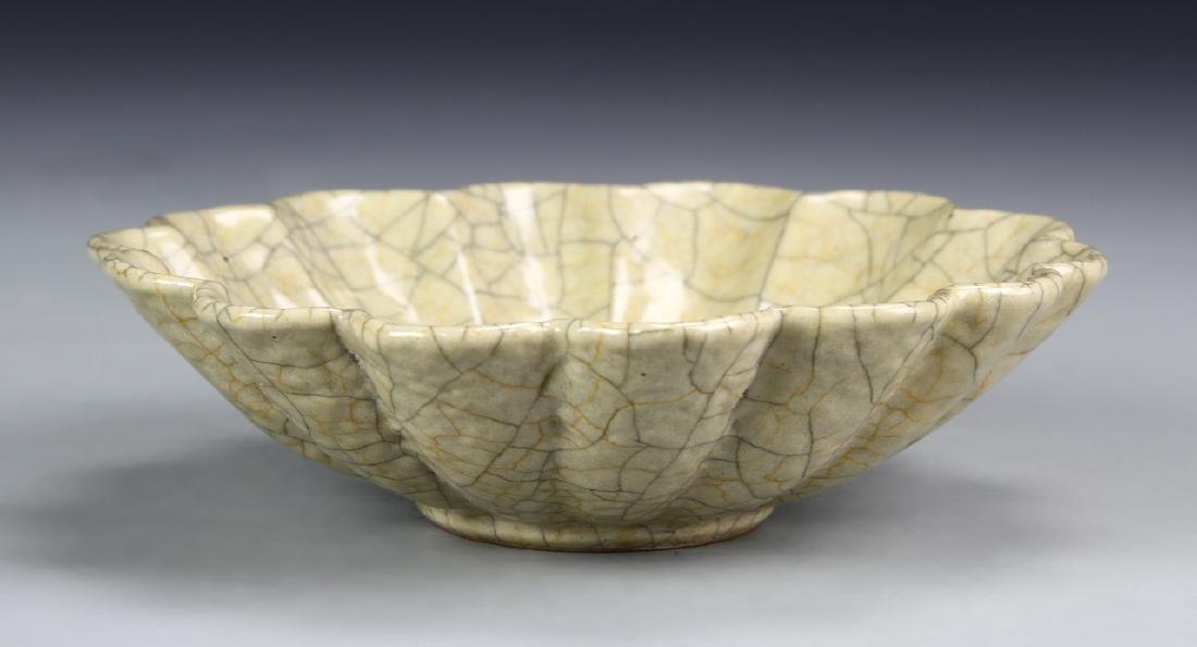 Koyao Fluted Foliate Bowl - 2