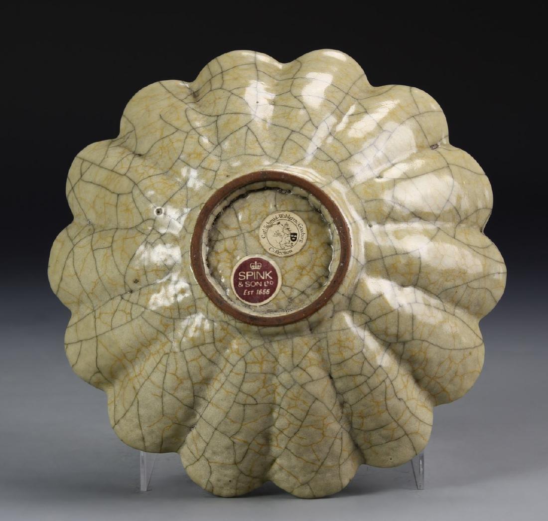 Koyao Fluted Foliate Bowl - 4
