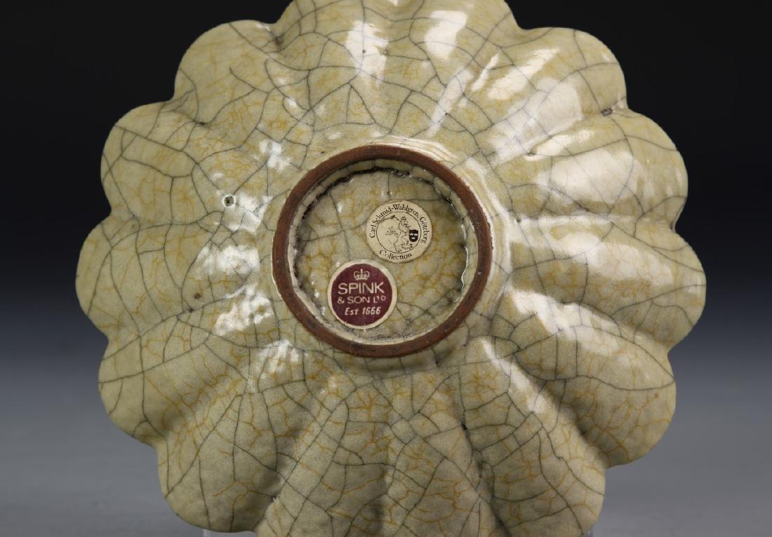Koyao Fluted Foliate Bowl - 5