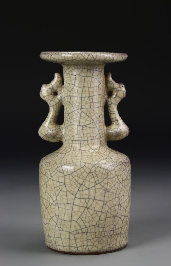 Rare Large Koyao Mallet Vase