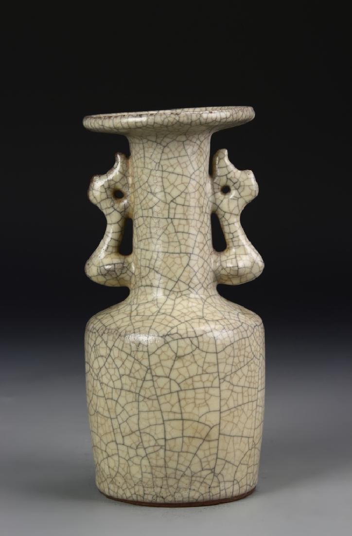 Rare Large Koyao Mallet Vase - 3