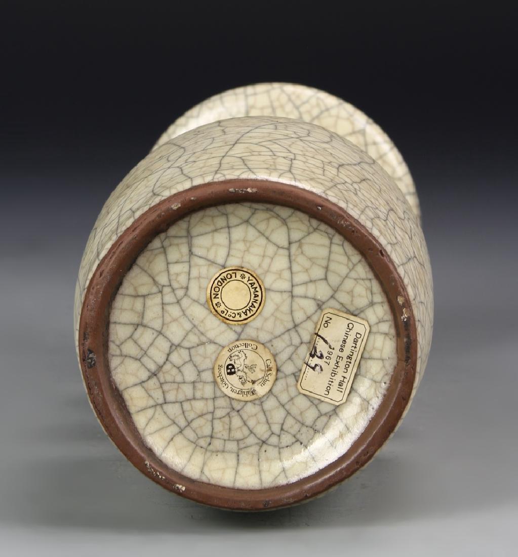 Rare Large Koyao Mallet Vase - 5