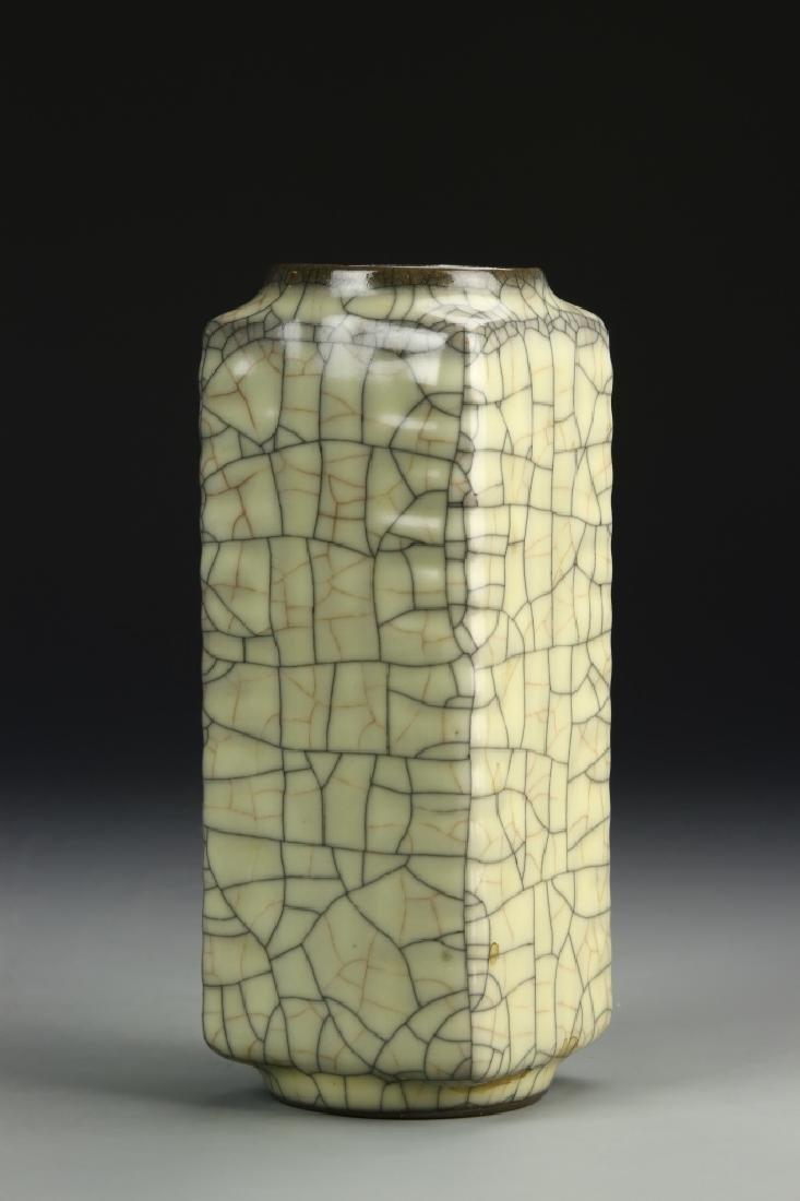 Chinese Koyao Zhong Vase